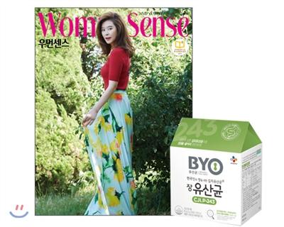 9_韓国女性誌_ウーマンセンス_2016年7月号 (2)