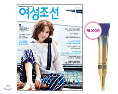 8_韓国女性誌_女性朝鮮_2016年8月号