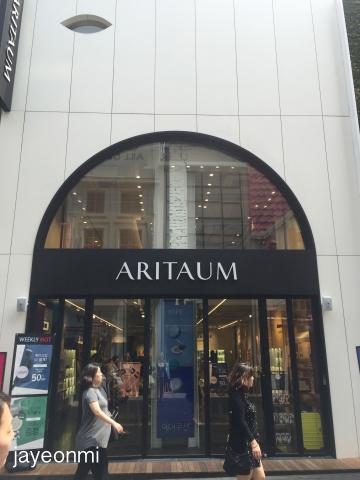 ARITAUM_アリタウム_明洞_新規オープン_2016年8月_1