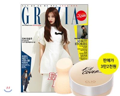 1_韓国女性誌_GRAZIA_2016年9月号