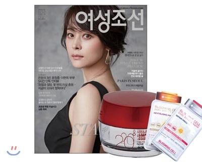 8_韓国女性誌_女性朝鮮_2016年9月号