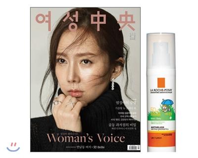 9_韓国女性誌_女性中央_2016年9月号