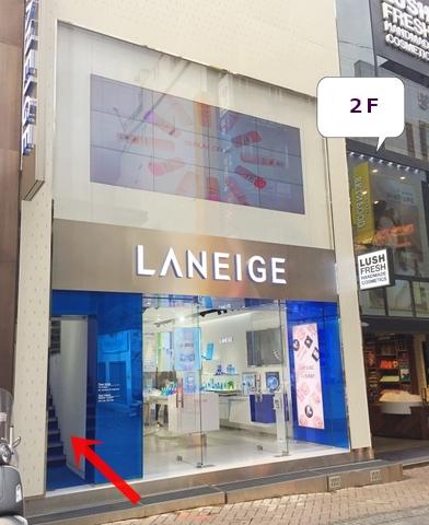 Laneige_ラネージュ_マイ_ツートン_リップバーblog (2)