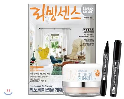 6_韓国女性誌_リビングセンス_2016年10月号