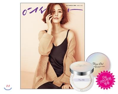 6_韓国女性誌_女性東亜_2016年10月号-2