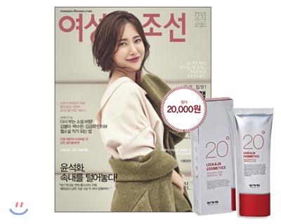8_韓国女性誌_女性朝鮮_2016年10月号