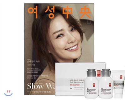 9_韓国女性誌_女性中央_2016年10月号