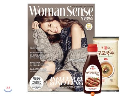 10_韓国女性誌_ウーマンセンス_2016年10月号