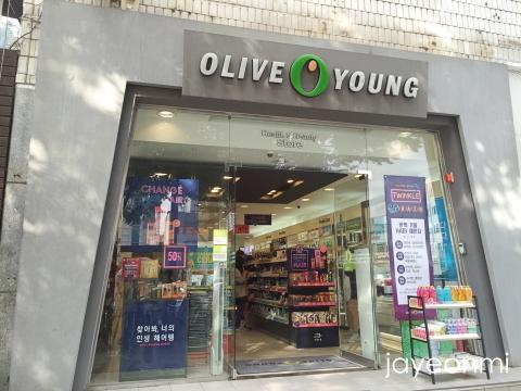 韓国コスメ_セール_2016年10月_第1週_blog_オリーブヤング