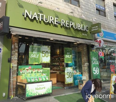 韓国コスメ_セール_2016年10月_第1週_blog_ネイチャーリパブリック