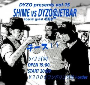 SHIME15