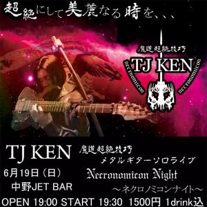 TJ_KEN