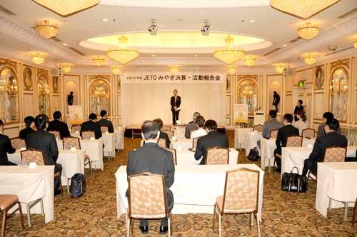平成28年度JETOみやぎ総会、決算・活動報告会