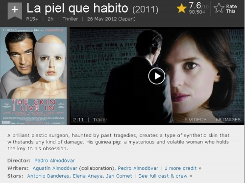 S0053-54_movie_La_Piel_Que_Habito_2011.jpg
