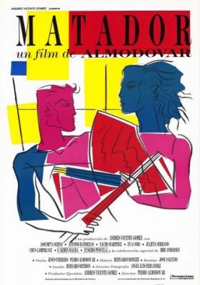 S0056_poster_Matador_1986.jpg
