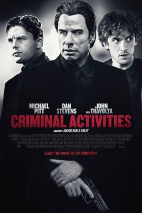 S0061_poster_Criminal_Activities_2015.jpg