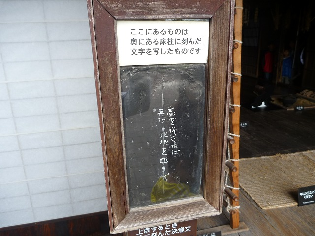 sh2805adatara14.jpg