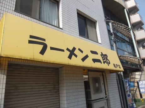 亀戸_160423