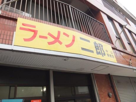 中山駅前_160424