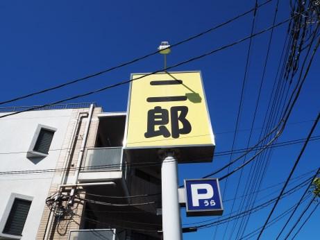 野猿街道_160504