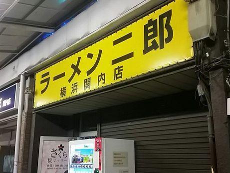 横浜関内_160514