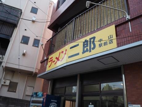 中山駅前_160515