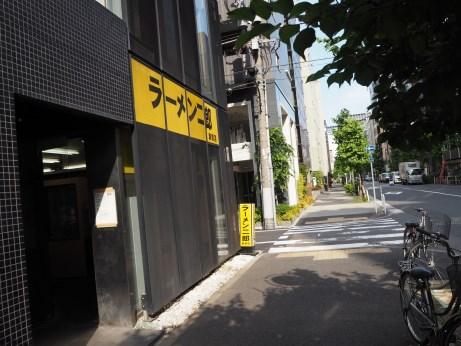 新橋_160521