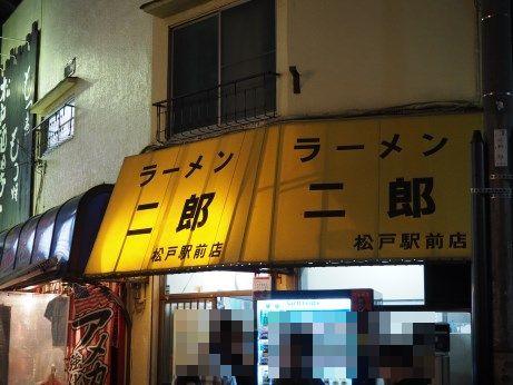 松戸駅前_160528
