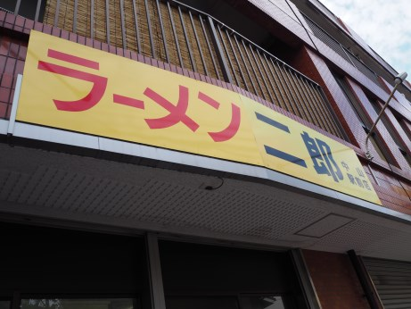 中山駅前_160529