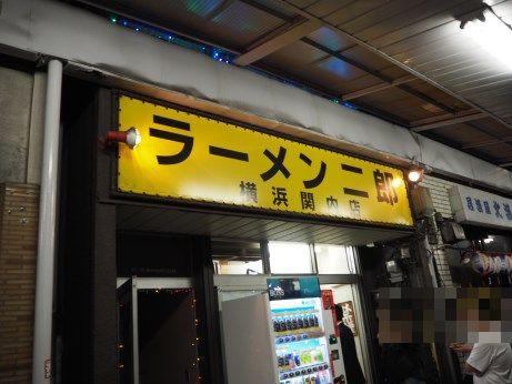 横浜関内_160611