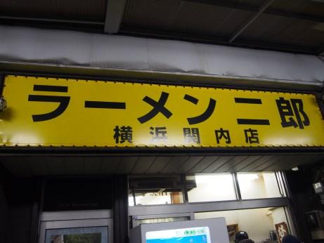 横浜関内_160617