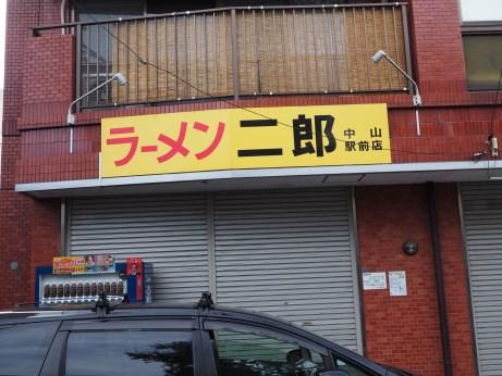 中山駅前_160703