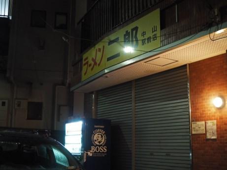 中山駅前_160715