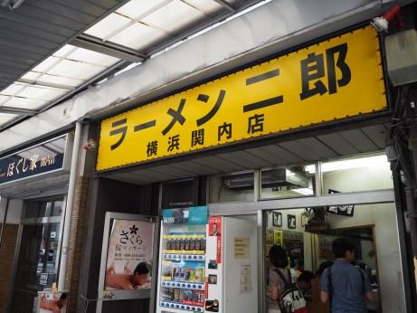横浜関内_160716