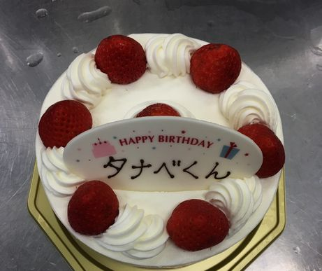 ケーキ_160814