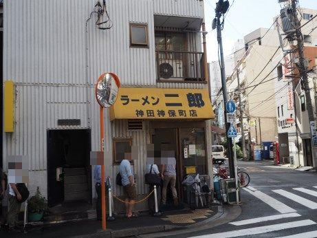 神田神保町_160829