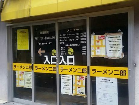 新宿歌舞伎町_160902_閉店後