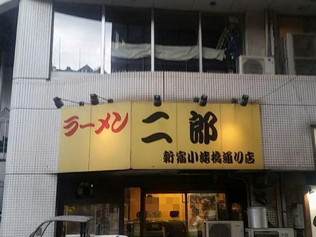 新宿小滝橋_160902