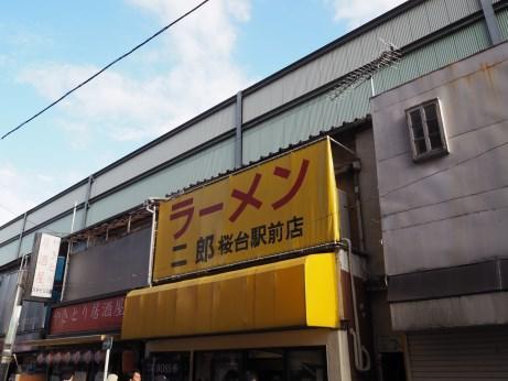 桜台駅前_160903