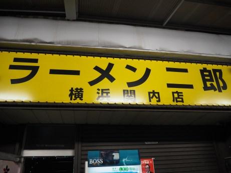 横浜関内_160909