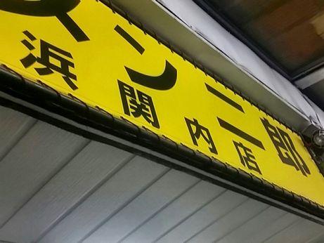 横浜関内_160924