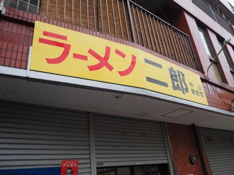 中山駅前_161004
