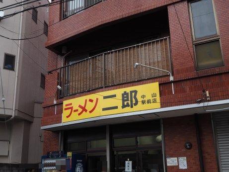 中山駅前_161009