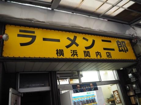 横浜関内_161011