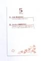 16_04_15_sekaikaigi11_19.jpg