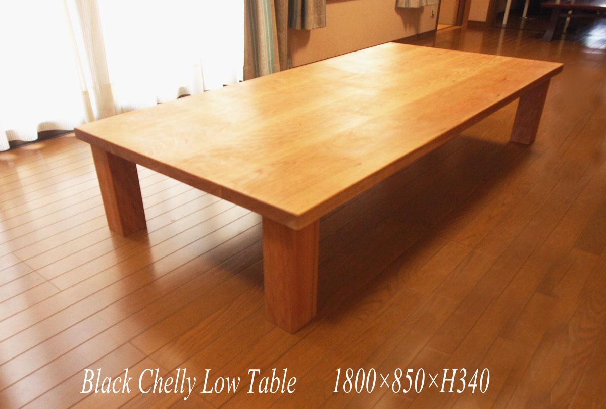 じざい工房のテーブル