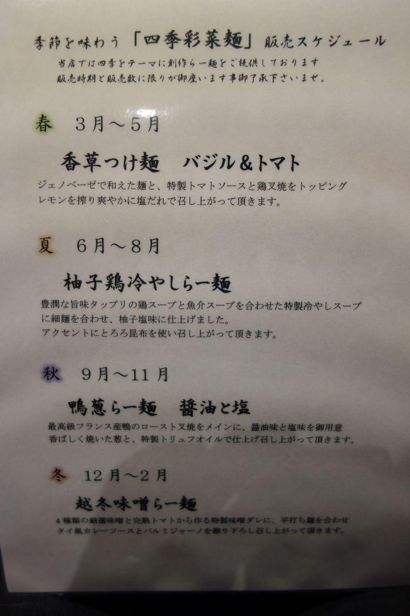 伊駄天13-5