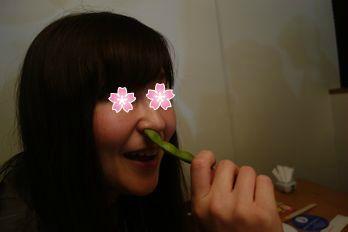 静岡お花見会2016三次会13