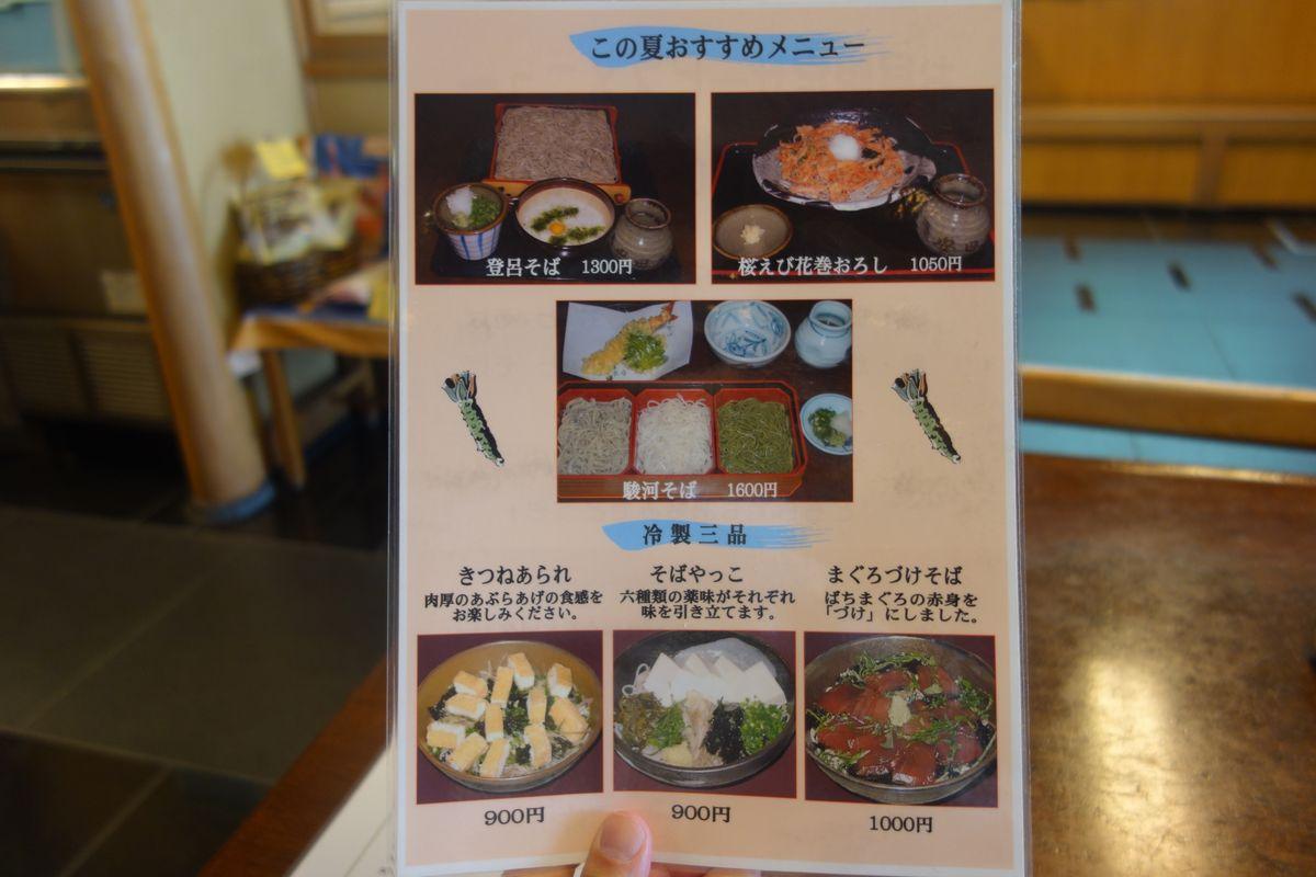 安田屋本店3