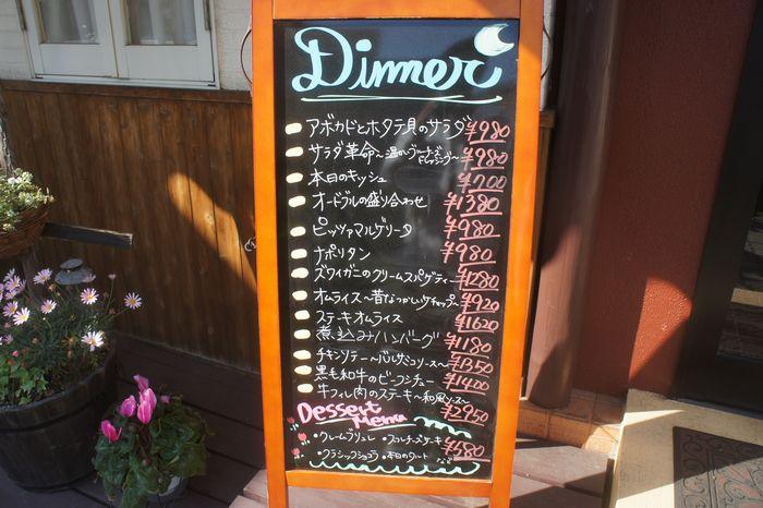 あんじゅーる4-2